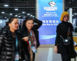 首届国际世博会圆满落幕,交易成果很丰硕!